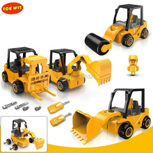 4pcs Glissade Construction Vehicle Toy, Excavator Machine with Disassembly Assembly  Tool: Digger+Bulldozer+Forklift+Road Roller