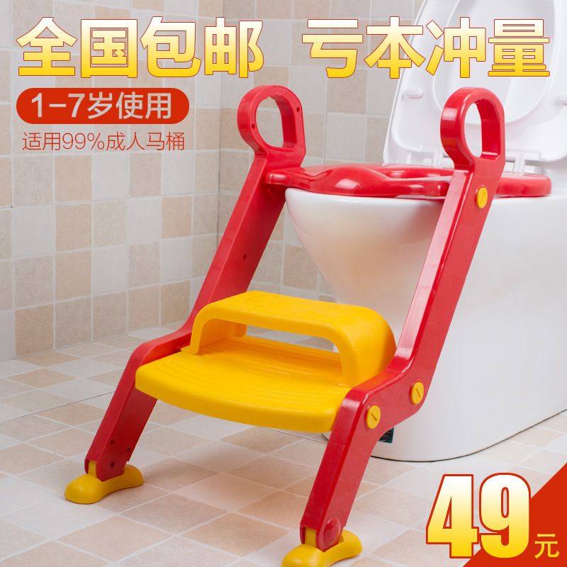 Toilet For Kids Infant Potty Chair Men And Women Baby Chamber Pot Ladder Kids Toilet Seat CHILDREN'S Toilet Extra-large No.