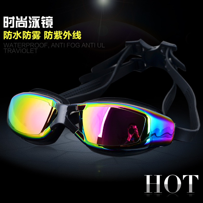 Industry Glasses Goggles Adult Electroplated Large Frame Men And Women Waterproof Anti-fog Plain Glass Swimming Goggles Swimming