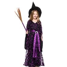ילדה ירח כוכב לטוס מכשפה תלבושות שמלת כובע כובע מסיבת ליל כל הקדושים קוספליי בגדים