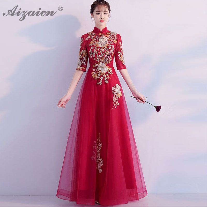 Red Lace Embroidery Cheongsam Modern Bride Marry Vintage Gown Qi Pao Women Traditional Chinese Evening Dress Qipao Yarn Skirt