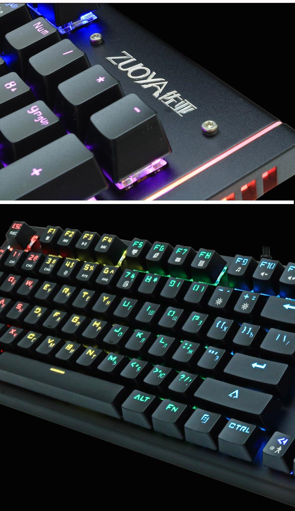 Zuoya teclado mecânico led retroiluminado anti fantasma