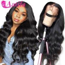 30 Дюймов прозрачный Синтетические волосы на кружеве парик бразильский