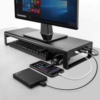 Aluminum Alloy Laptop Monitor Holder Stand With USB 3.0 4 Port Stable Stand Monitor Computer Laptop Base Stand