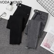 Mais tamanho calças de brim femininas calças de brim das mulheres pretas mulher donna estiramento bottoms femininos calças de brim para mulheres