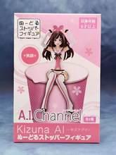 13Cm Anime Kizuna Ai Pvc Action Figure Collectible Model Pop Speelgoed