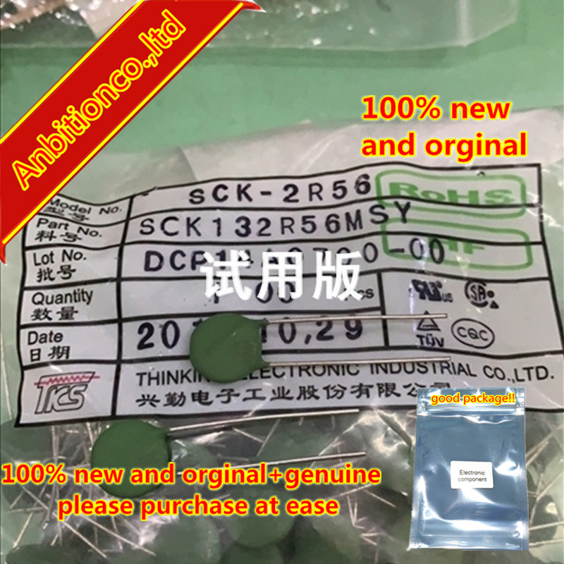 10pcs 100% New And Orginal NTC Thermistor SCK2R56 SCK132R56 Negative Temperature 2.5D-13 2.5R In Stock