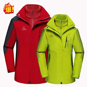 Outdoor New Style Raincoat Jac