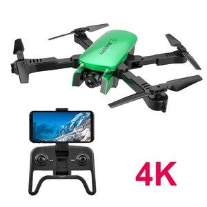 1080P Дроны с камерой GPS 4K Широкоугольная съемка для взрослых, детские игрушки, три цвета Fpv Drone R8