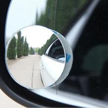 2 шт., выпуклое зеркало заднего вида на 360 градусов, вращающееся широкоугольное круглое зеркало, широкий угол, слепое пятно, авто внешний аксессуар