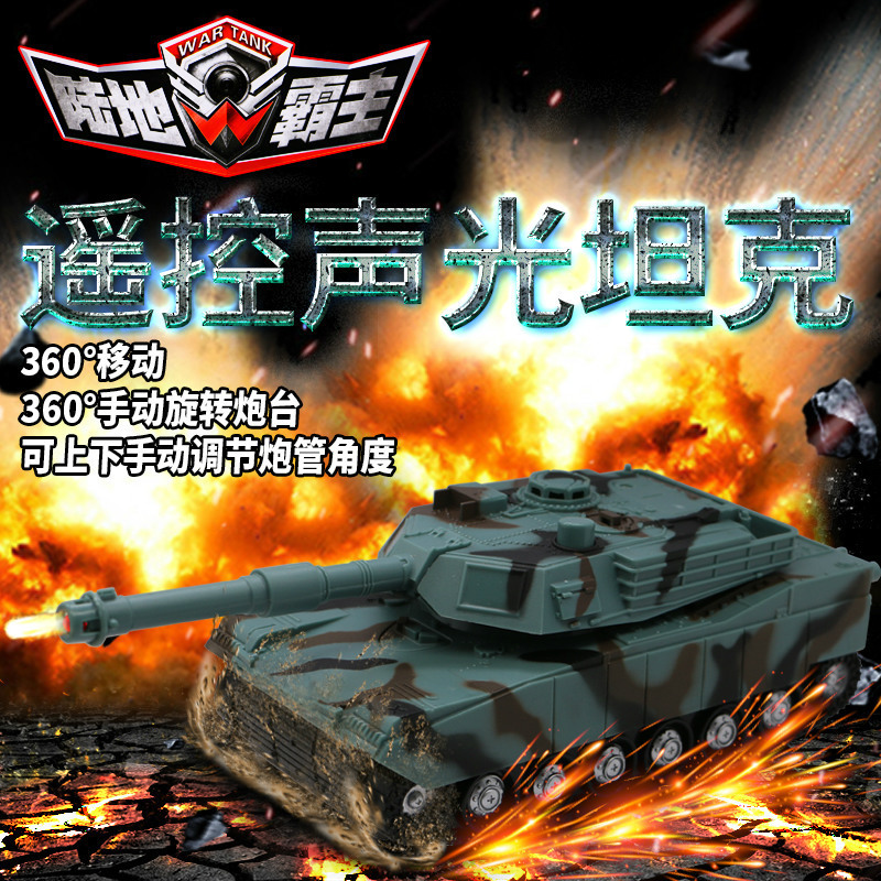 Hot Selling Light And Sound Stone Remote Control Tank Model Military Model Wireless Electric Remote Control Car Toy