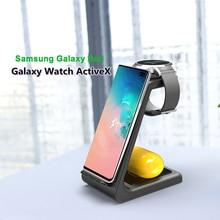 3 In 1 QI kablosuz şarj için Samsung S10 artı 10W hızlı şarj kablosuz Dock tutucu İstasyonu Samsung izle Galaxy tomurcukları