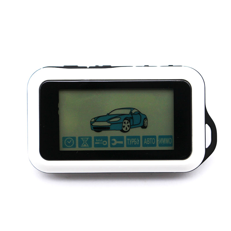 E90 LCD Remote Control Keychain for Twage Starline E90 Two Way Car Burglar Alarm System