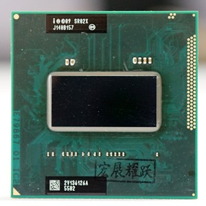 Image 3 - 인텔 코어 I7 2860QM SR02X 프로세서 i7 2860QM 노트북 노트북 CPU 소켓 G2 rPGA988B HM65 75 76 77 칩셋 노트북에 적합
