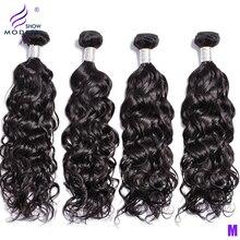 Современное шоу человеческие волосы волна воды 4 пряди Средний радио remy волосы Утки 10-28 дюймов малазийские человеческие наращивание волос