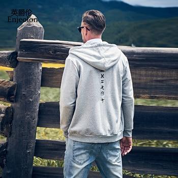 Enjeolon Brand Hoodies Men Hooded Casual 100% Cotton Winter Coat Male  Male Sweatshirts Coat Zipper Hooded Jackets WY554