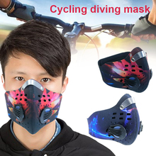 Респиратор, полиэфирное волокно, активированный уголь, Дымчатая маска, черная фильтрация, Пылезащитная маска, для езды на открытом воздухе, ветровка, тепло, катание на лыжах