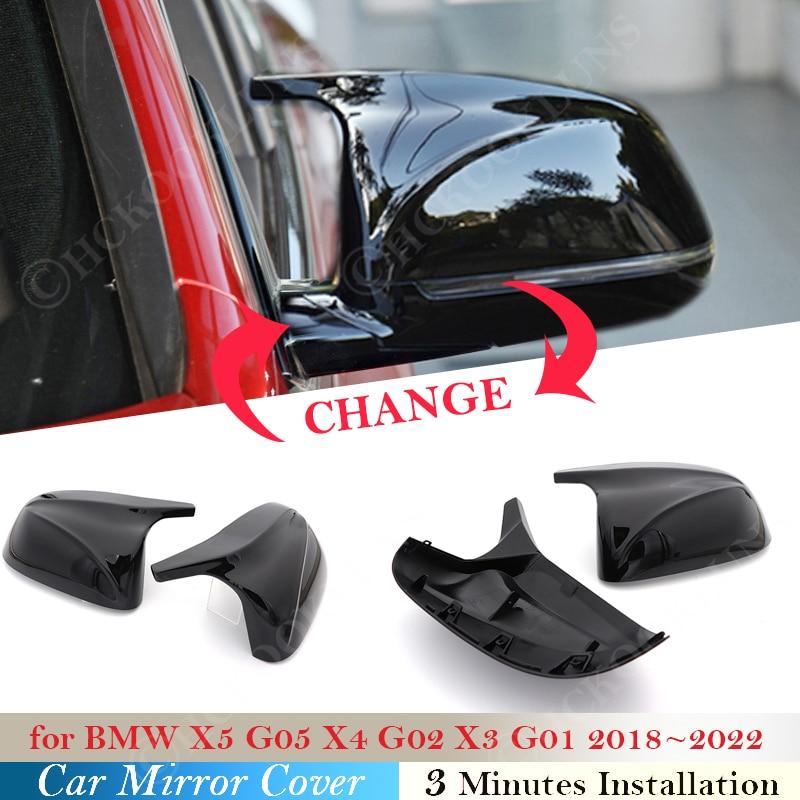 Для BMW X5 G05 X4 G02 X3 G01 2018 ~ 2020 Автомобильная крышка зеркала заднего вида с глянцевым черным сменным покрытием автомобильные аксессуары 2019