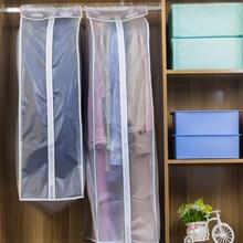 Hanging-Bag Clothing Closet Dust-Bag Coat Three-Dimensional-Hanging PEVA