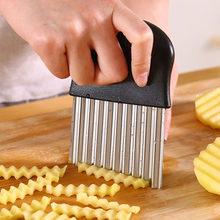 Dalgalı soğan patates cipsi buruşuk patates kızartması salatası dalga bıçak sebze dilimleri patates cipsi bıçağı mutfak uygun araçlar