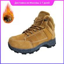 Зимние Модные Нескользящие мужские ботинки повседневные удобные