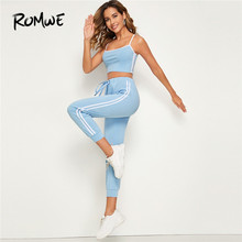 Romwe Sport Side Striped Cami Top and Sweatpants 2 Piece Set Women Gym Sportswear Workout  Crop Top Autumn Yoga Matching Sets цены онлайн