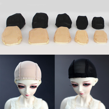 BJD Doll Wigs Handmade Headgear Wigs Cap Doll Accessories DIY Fixed-Wig Hairnet Hair Net For For 1/3 1/4 1/6 SD BJD Toy Wig Hat