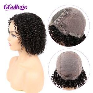 Perruque Lace Closure Wig crépus bouclée brésilienne | Cheveux Non Remy, cheveux humains naturels, 4X4, pre-plucked, avec Baby Hair, perruque pour femmes