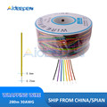 8 farben 280m 30AWG Verpackung Draht Verzinnten Kupfer PCB Kabel Breadboard Jumper Isolierung Elektronische Leiter Draht Stecker