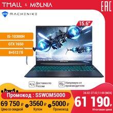 Игровой ноутбук MACHENIKE T58-VA 15.6