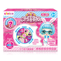 EAKI Surprise Doll Guess The Musical Display Pack 12 Dolls Do Not Repeat The Birthday Gifts for Girls Constant Surprise