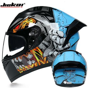 Kask motocyklowy podwójny obiektyw kompletny kask kask motocyklowy kask rowerowy drugi kask motocyklowy tanie i dobre opinie NoEnName_Null CN (pochodzenie) The whole face Całą twarz Unisex 1 6KG Helmets