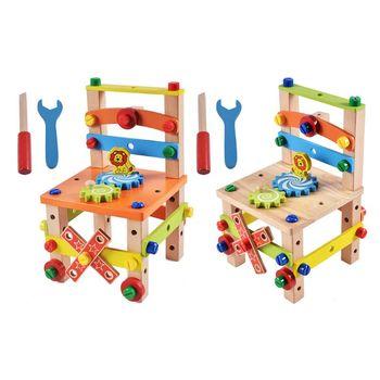 어린이 퍼즐 조립 된 나무 다기능 분해 도구 장난감
