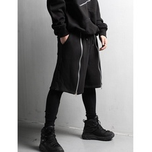 Mr. self made new two-piece base zipper decorative running men's casual pants