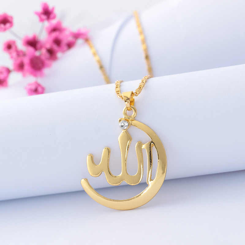 Simple Muslim God Necklace Gold Silver Alloy Allah Pendant Necklace Charm Mosaic Zircon Pendant Jewelry Women Men Fashion Gift