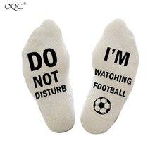 цена на Daily Stretchy Comfy Socks Breathable Absorb Sweat Crew Socks Letter Printed Men Watch Football Game Socks Don't Disturb Me D40
