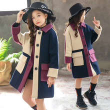 Fashion Trend Girl Coat Youthful Energy Kids Coat Lively Cute Girl Coat Cotton Turn down Collar Polyester Full Girls