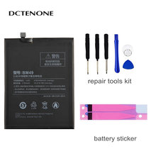 Батарея для телефона dcteno bm49 xiaomi mi max батареи 4850