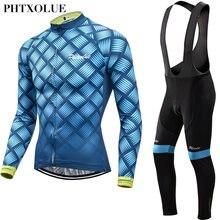 Велосипедная одежда phtxolue мужской комплект одежды для велоспорта