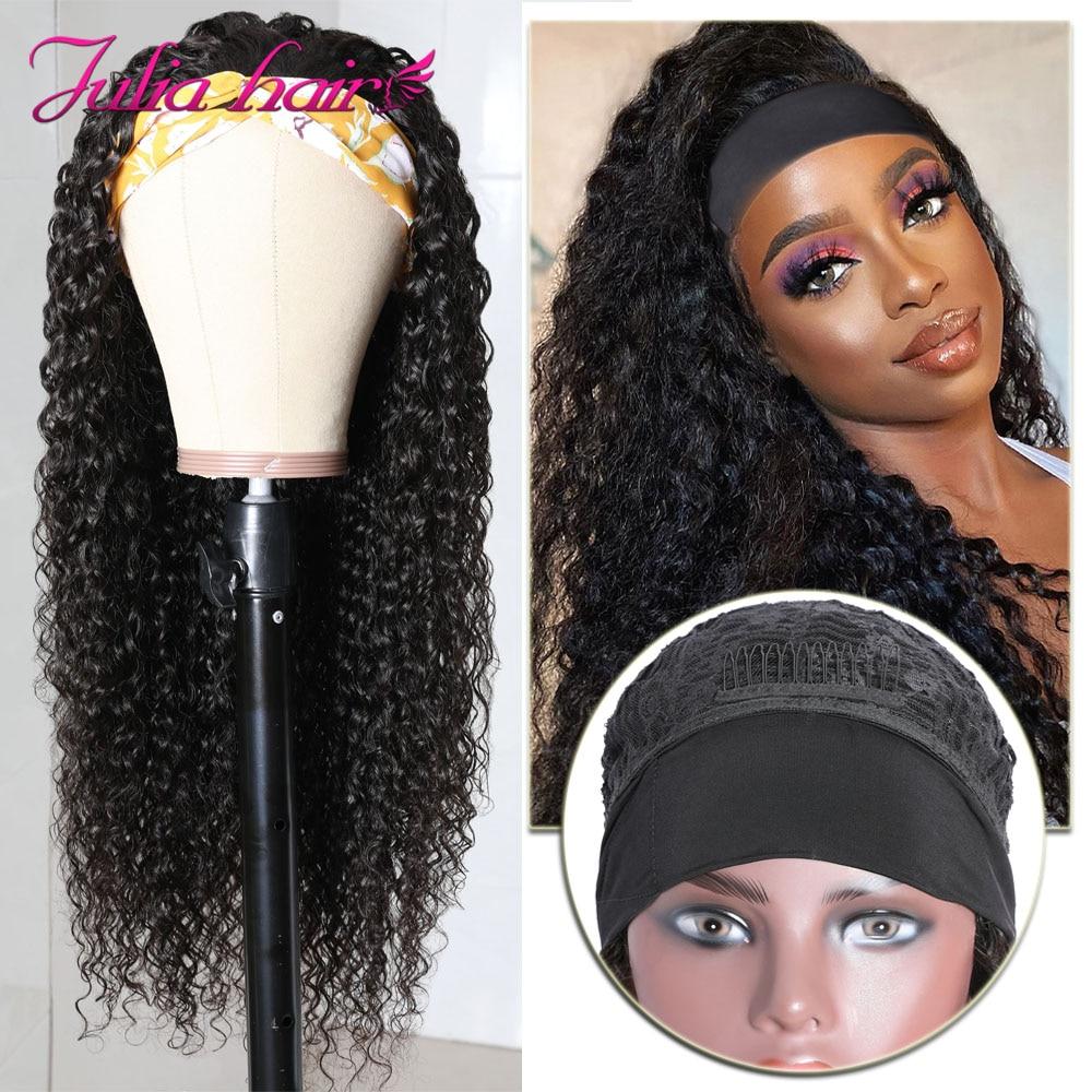 Julia Malaysian Curly Headband Wig Human Hair 14-26 Virgin Hair Scarf Wig Easy to Install Jerry Curl Hair Wig with Headband (14)
