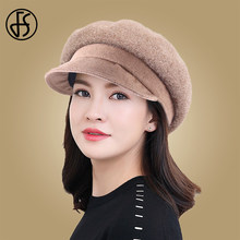 FS Elegant Winter Wool Beret Hat Women 2018 Autumn Black Fiddler Cap Hat French Style Flat Caps Black Purple Casual Hats(China)