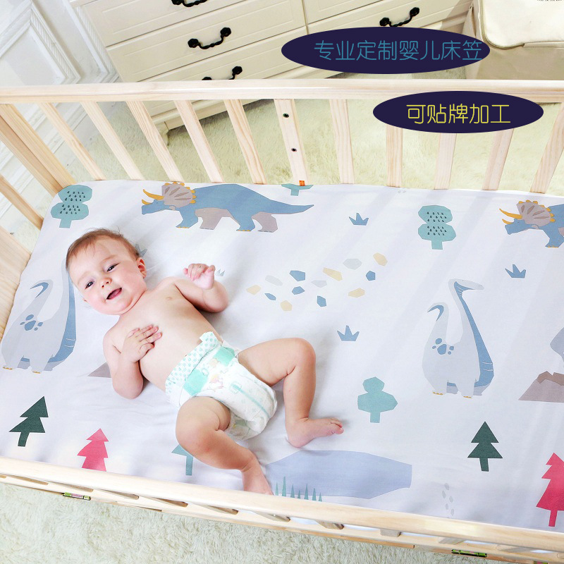 New shrimp skin baby cotton bed sheet cartoon dinosaur kindergarten bedding children's mattress cover bedspread crib 2021