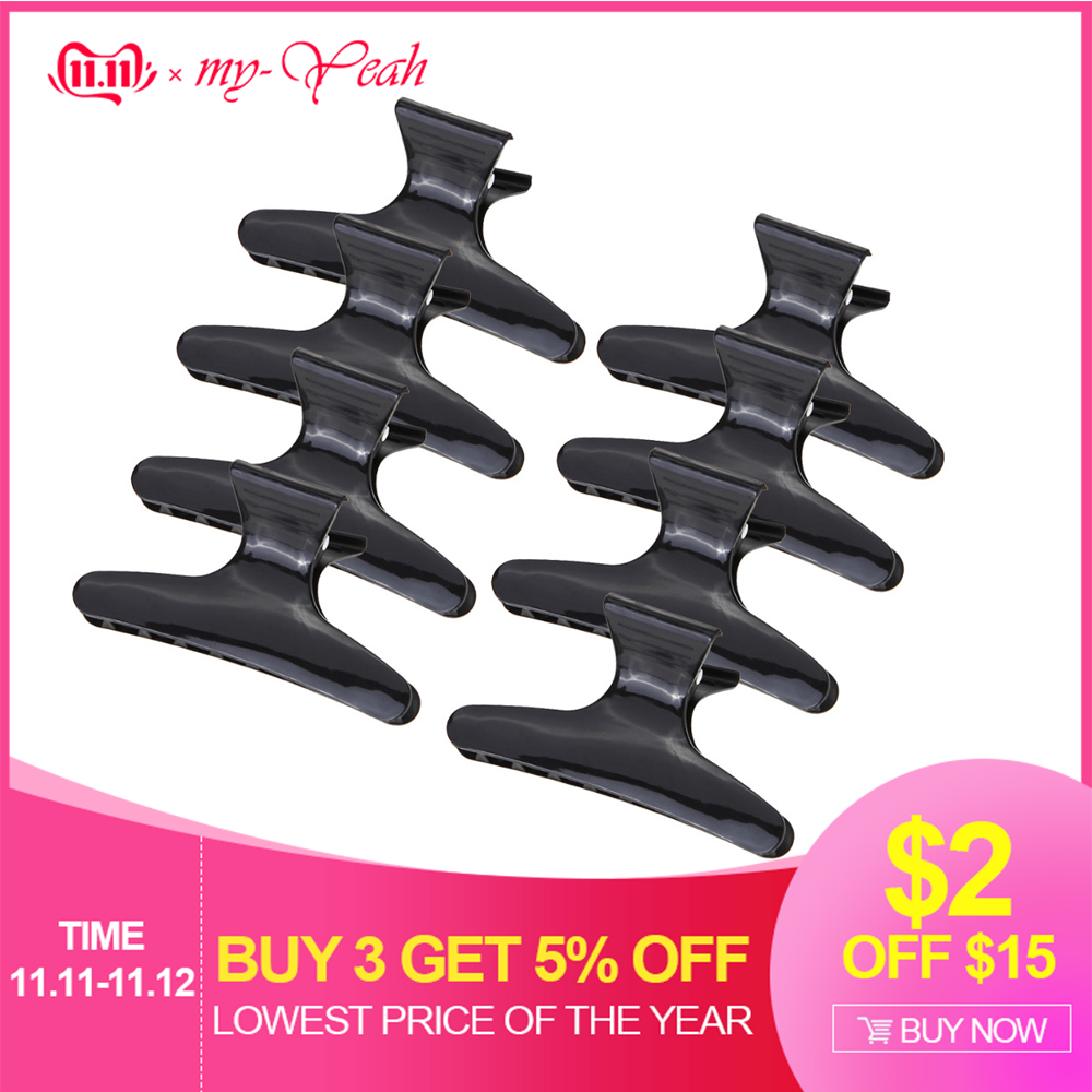 8Pcs/set Butterfly Hair Claw Holding Section Hair Clip Clamps Pro Salon Fix Hair Crocodile Clip Hairdressing Tool