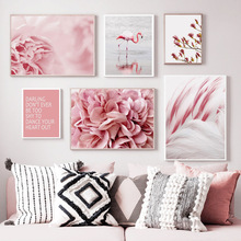 Pink Landscape Flamingo Flower Feather Quotes Wall Art Canvas Painting Nordic Posters And Prints Pictures For Living Room
