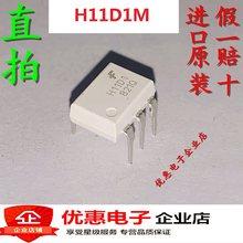 100% Original Novo 10 pçs/lote H11D1 H11D1M H11D DIP6