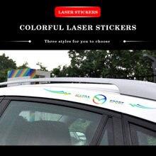 Автомобильный лазерный Стикеры s для укладки волос виниловые