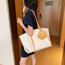 Большая школьная сумка для женщин новинка 2020 модная универсальная