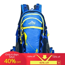 цена Outdoor sports professional waterproof travel camping fashion leisure mountaineering 40L menundefineds рюкзак туристический онлайн в 2017 году