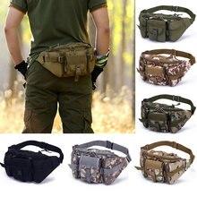 Тактический поясной кошелек военная сумка для охоты кемпинга