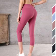 Mulheres de alta elastic fitness esporte leggings calças yoga magro correndo calças esportivas esportivas esportivas minutos calças roupas